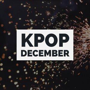 12月稱霸 KPOP 最強王者是?