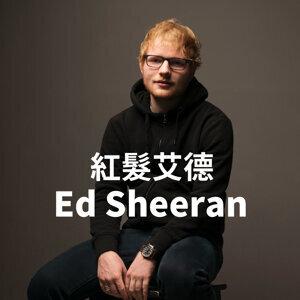 紅髮艾德創作集 Ed Sheeran Songbook (11/17更新)