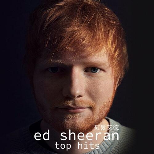 紅髮艾德 必聽神曲 Ed Sheeran Top Hits (9/9更新)