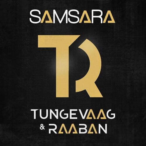 因為你聽過 Samsara