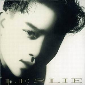 張國榮 (Leslie Cheung) - 張國榮情歌集-情難再續