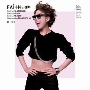 鄭秀文 (Sammi Cheng) - Faith 信