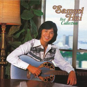許冠傑 (Sam Hui) - Samual Hui Best Collection