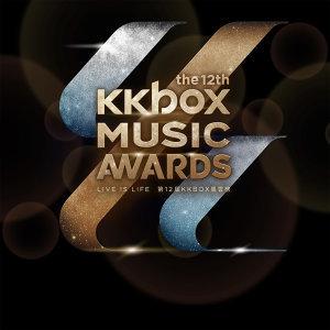 KKBOX 風雲榜預習歌單