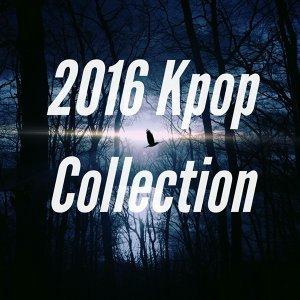 2016 KPOP 隱藏好歌超精選!