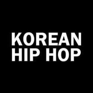 大勢韓國嘻哈精選:這些歐霸很會饒舌!
