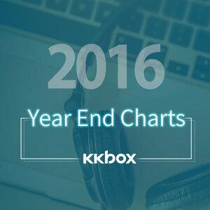 2016 KKBOX Singapore TOP20 singles