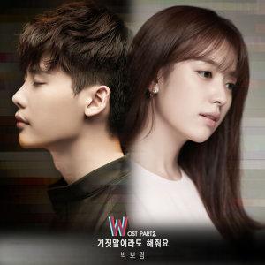 韓劇首選。淚水交織的愛戀