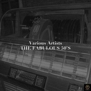 60年代歌曲-俏皮-Various Artists - The Fabulous 50's