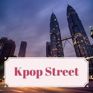 韓國街頭最近在流行什麼歌?