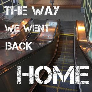 想念就回家吧!家裡那盞燈正為了你點亮