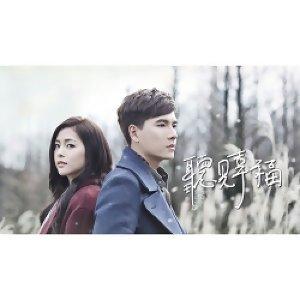 汪小敏 (Tracy Wang) - 聽見幸福 電視劇原聲帶