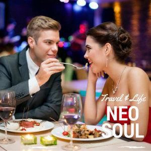 浪漫微醺心靈節拍,適合放鬆的夜晚