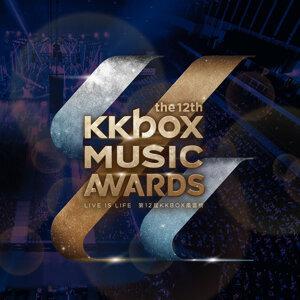 第12回 KKBOX MUSIC AWARDS