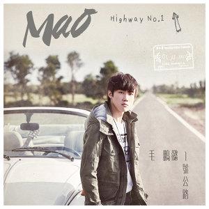 Mao 在1號公路上「一起聽」音樂