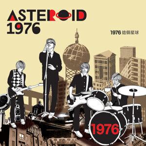 1976 - 1976這個星球 (Asteroid 1976)