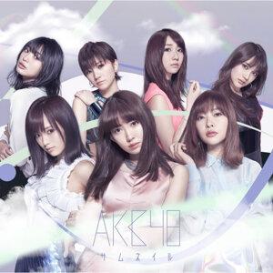 AKB48 - 點時成菁 (Thumbnail) - type-A