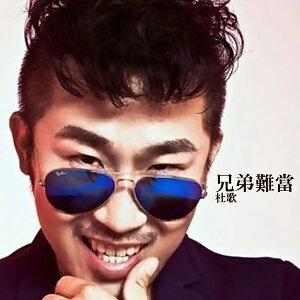 2016-2017歌單(ME)