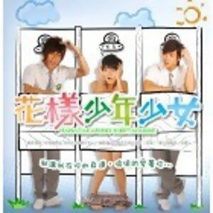 偶像劇精選歌曲100首(PART-2)