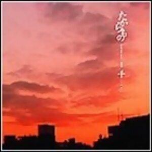 中文歌曲自選輯(1)女