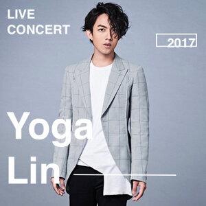 2017 Huayi 华艺节 Yoga Lin LIVE Preview