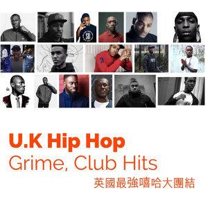 聽膩美國嘻哈了嗎?來聽英倫最強嘻哈大團結
