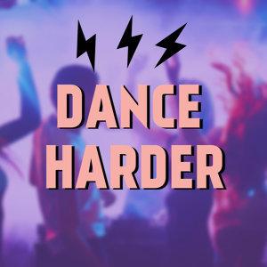 不如跳舞⚡️重拍電氣節奏嗨翻你(不定期更新)#嗨歌 #快歌 #舞曲