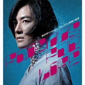 鄭伊健 (Ekin Cheng) - Friends For Life 新曲加精選