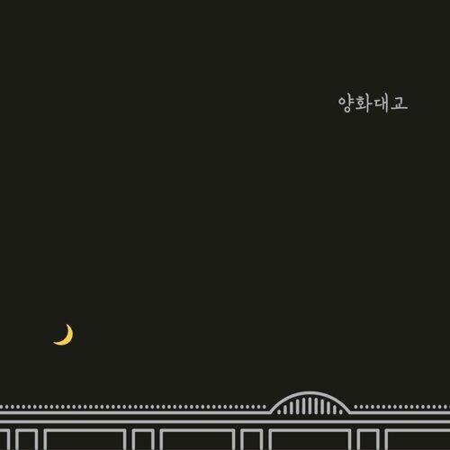 韓式KTV必點歌曲