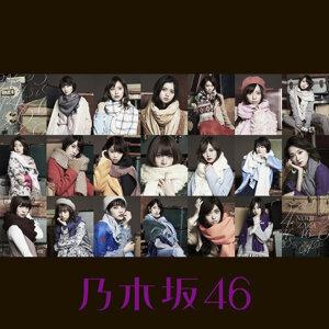祝デビュー5周年!乃木坂46♪そして・・・