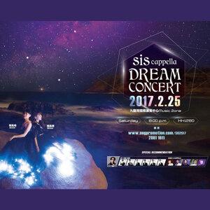 SIS Cappella Dream Concert 2017預習