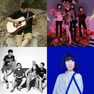 中國獨立音樂精選推薦!