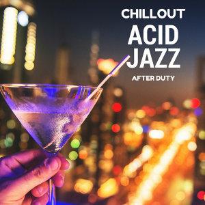 超放鬆!週末滿滿的微酸爵士樂!