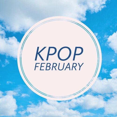 韓國人2月都在聽什麼 KPOP?