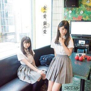 SKE48セレクション