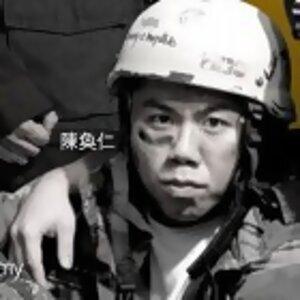 陳奐仁作品-2