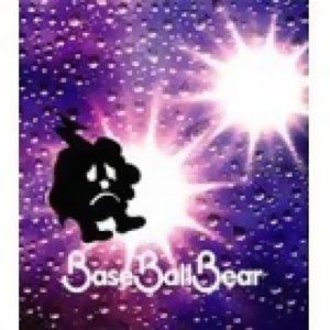 棒球熊樂團(Base Ball Bear)