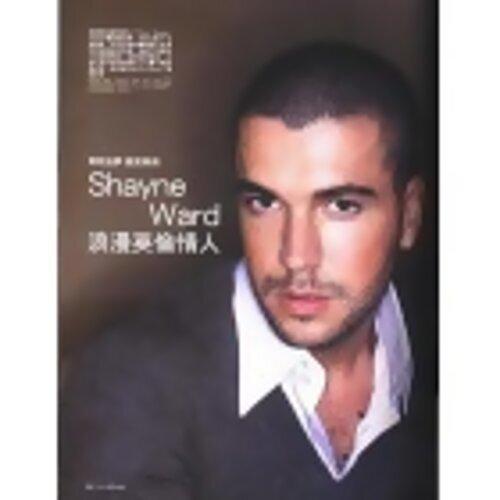 夏恩華德(Shayne Ward)