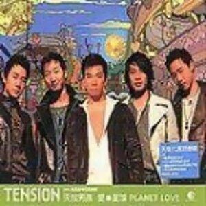 Tension-愛、星球