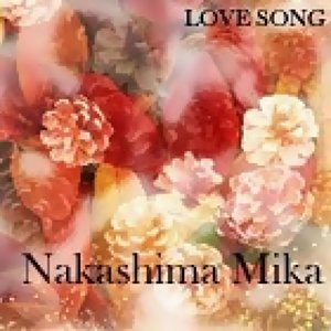 *Nakashima Mika*睡蓮姬的戀曲