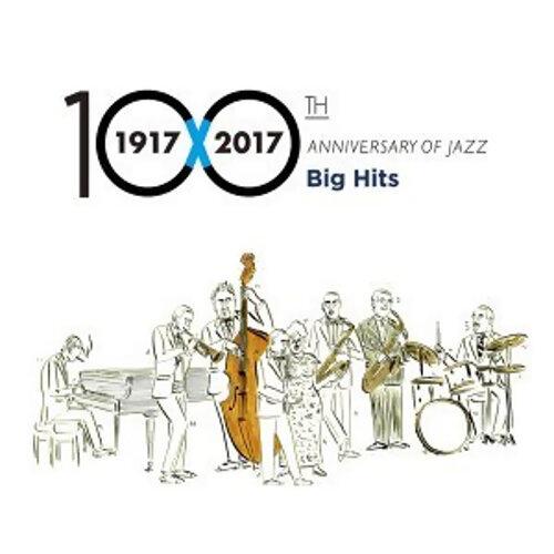 ジャズ100年のベストヒット