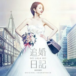 Ballad OST