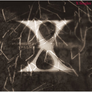 超入門 X JAPANの早弾きを知る10曲