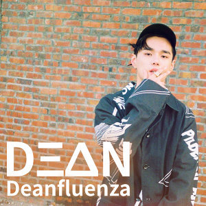 R&B新勢力:DEAN 創作集