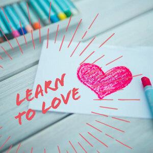 愛是一種挑戰,我們都該學著愛