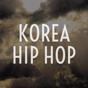 韓樂迷絕不能錯過的嘻哈大勢!