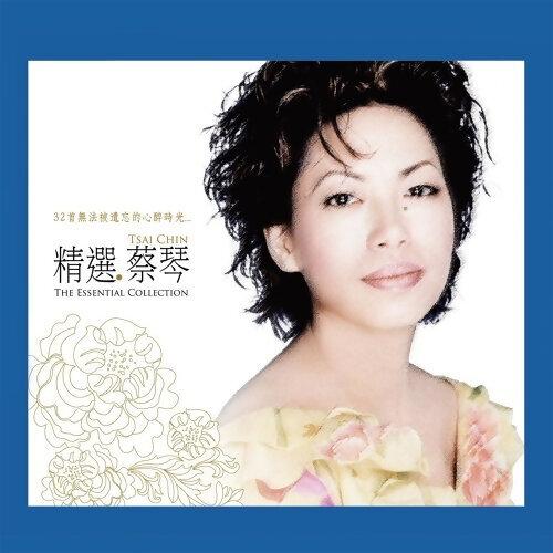 蔡琴 (Tsai Chin) - 精選.蔡琴