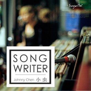 Songwriter : 小虫