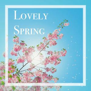 Lovely Spring 春天來了~戀愛春風徐徐