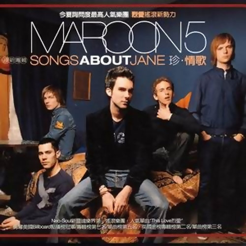 Maroon 5 (魔力紅) - 熱門歌曲